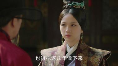 Ming Dynasty Episode 45