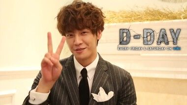 Kim Young Kwang's Shoutout to Viki Fans!: D-Day
