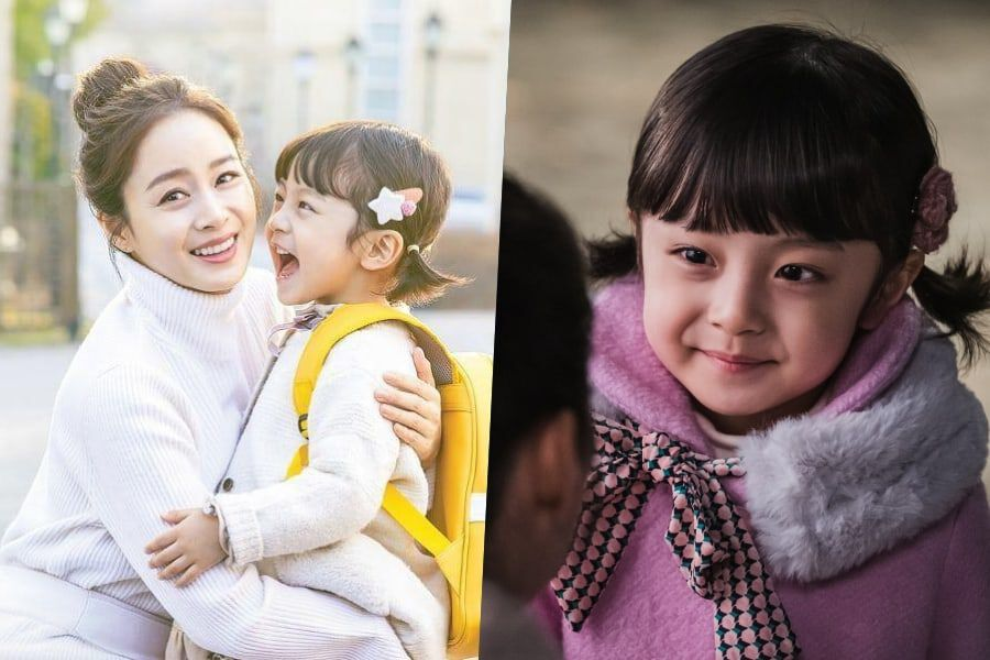 """Hi Bye, Mama"""" Explains Why The Role Of Kim Tae Hee's Daughter Is ..."""