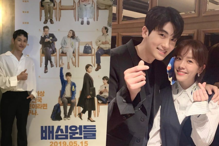 "Park Seo Joon, Song Hye Kyo, Im Siwan, Han Ji Min, And More Show Support For Park Hyung Sik In ""Juror 8"""