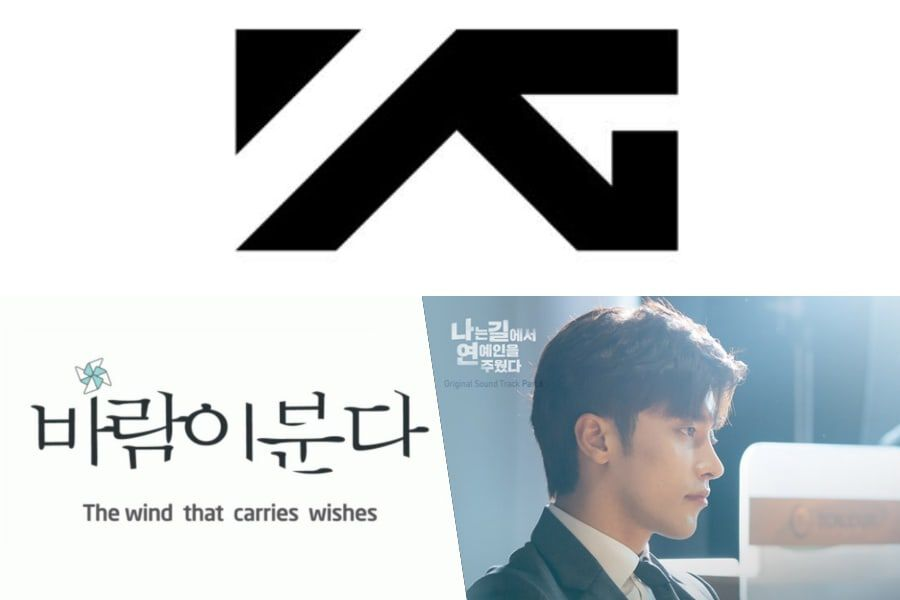 YG STUDIOPLEX Releases Official Statement On Former Co-CEO's Controversy And Sung Hoon's Unpaid Wages