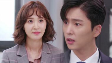 Jang Geum, Oh My Grandma Episode 1
