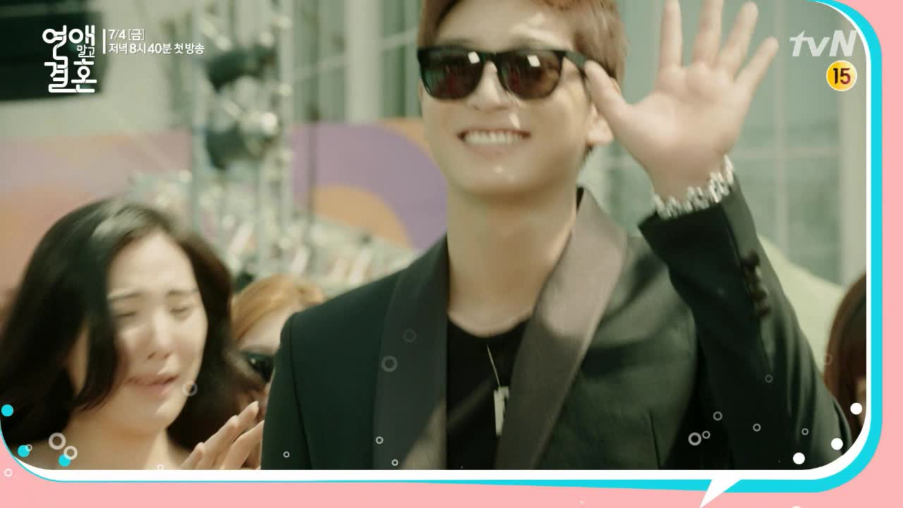 Marriage Not Dating Tap 15 Vietsub