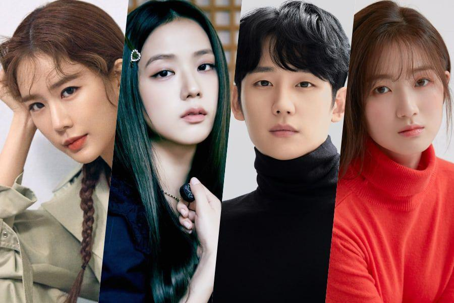 "Yoo In Na Confirmed To Join BLACKPINK's Jisoo, Jung Hae In, And Kim Hye Yoon In New Drama By ""SKY Castle"" Creators"