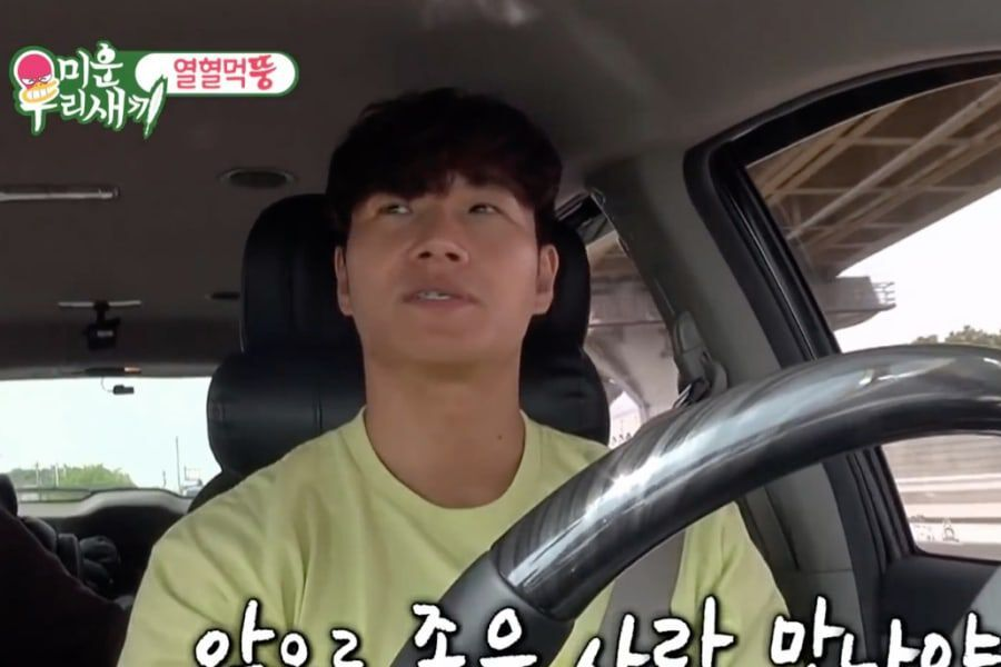 Kim Jong Kook Opens Up About A Former Girlfriend He Wanted To Marry