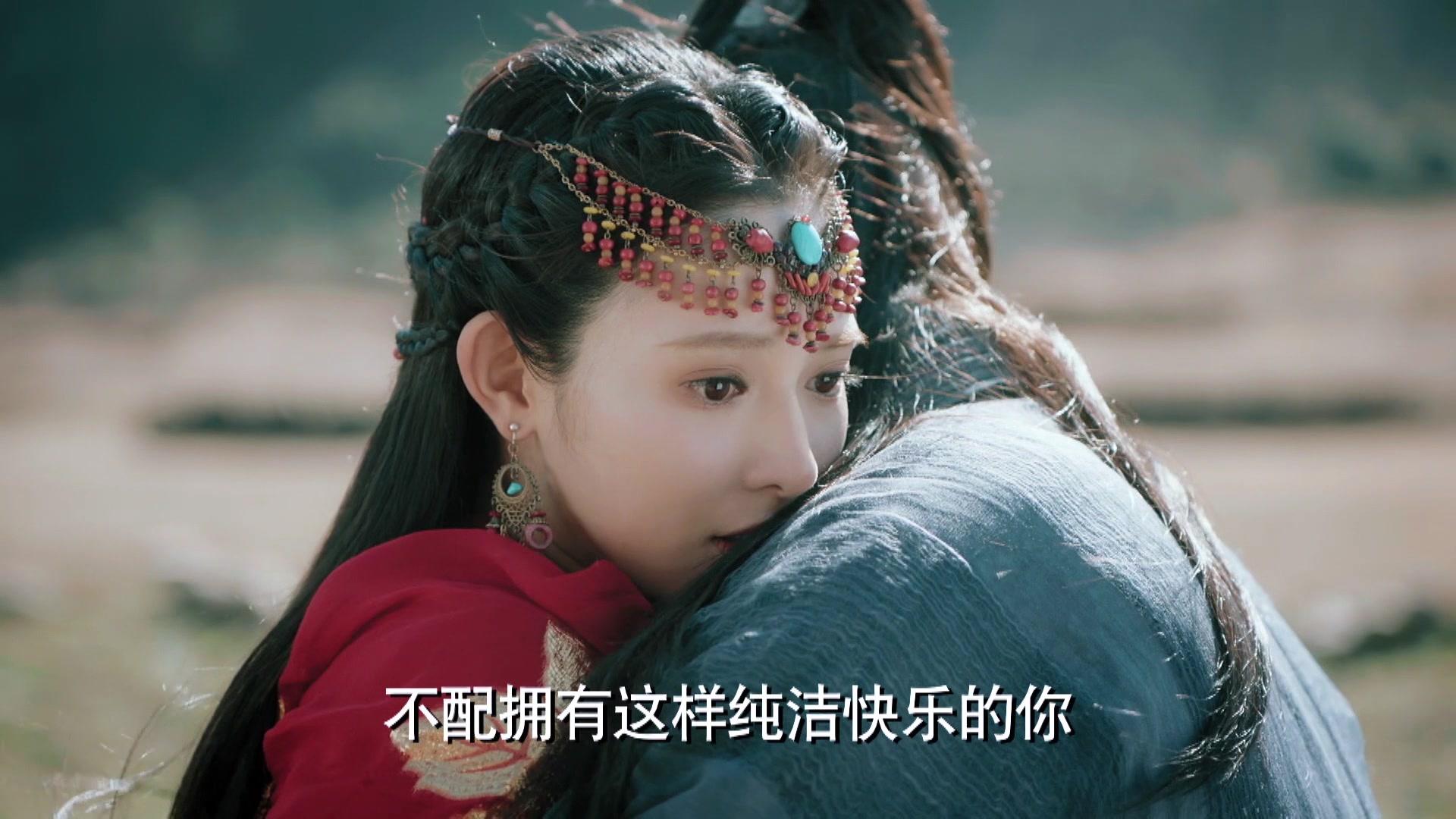 Goodbye My Princess Episode 2