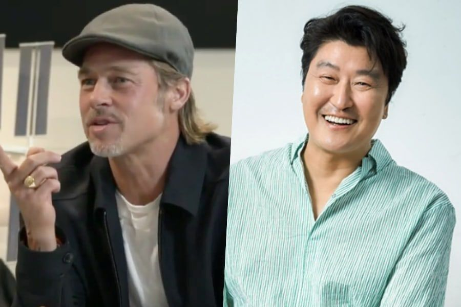 Brad Pitt Is Thrilled To Meet Song Kang Ho At AFI Awards 2020