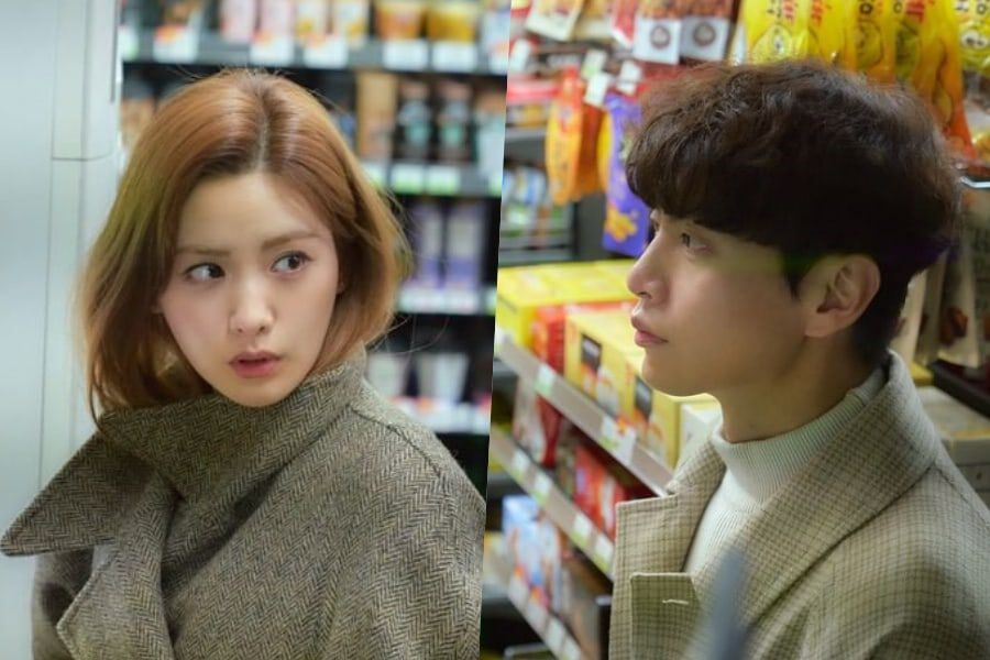 """Nana And Lee Min Ki Try Not To Get Caught On Their Secret Date In """"Oh My Ladylord"""""""