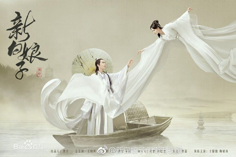 7 Reasons To Watch C Drama The Legend Of White Snake Soompi