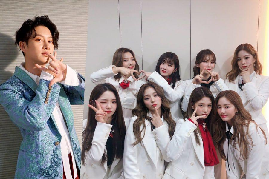 """Super Junior's Kim Heechul Shows Support For His Former Students fromis_9 On """"Idol Room"""""""