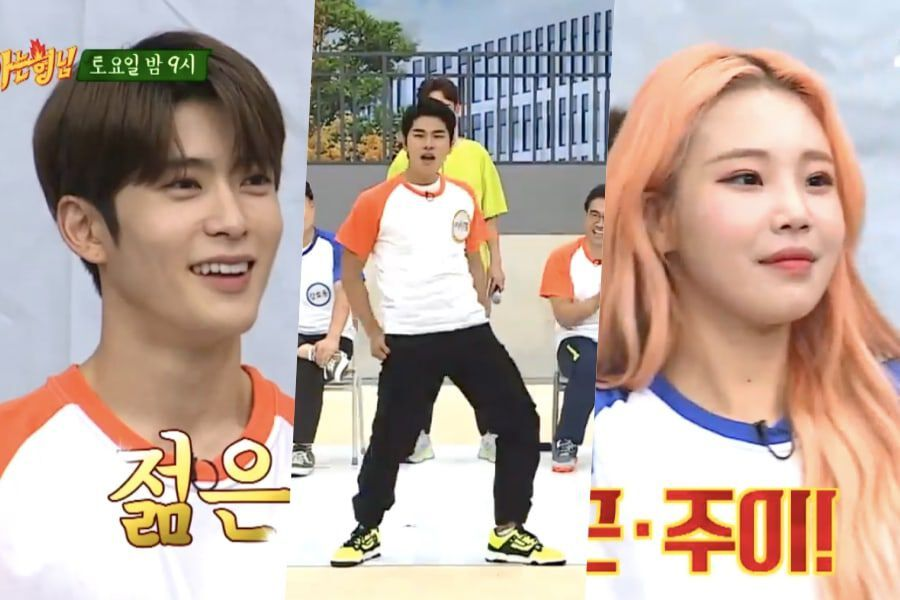 """Watch: Lee Yi Kyung Dances To Taemin's """"Move"""" And Competes Alongside NCT's Jaehyun + Taeyong, MOMOLAND's JooE, And More In Preview For """"Ask Us Anything"""" Sports Day Special"""