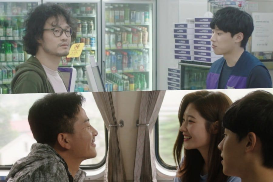 jo jung chi and jung in dating