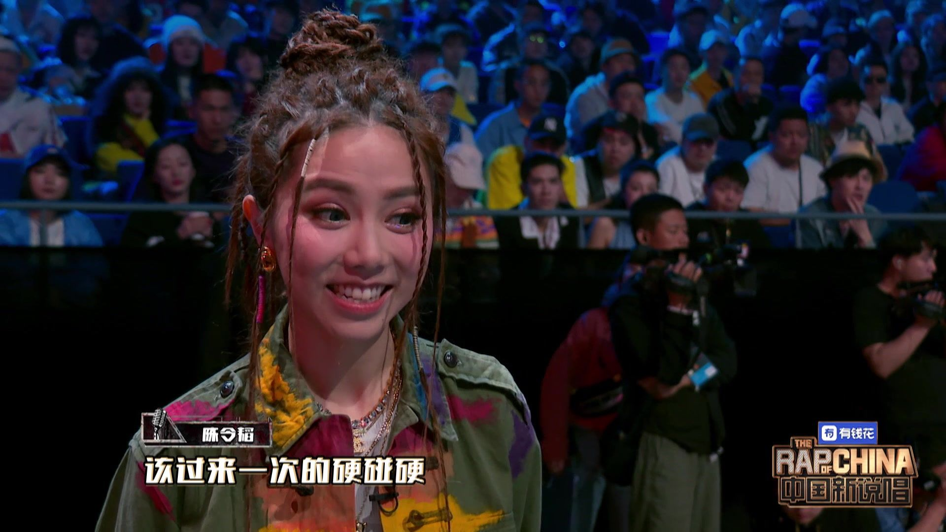 The Rap of China 2019 Episode 2