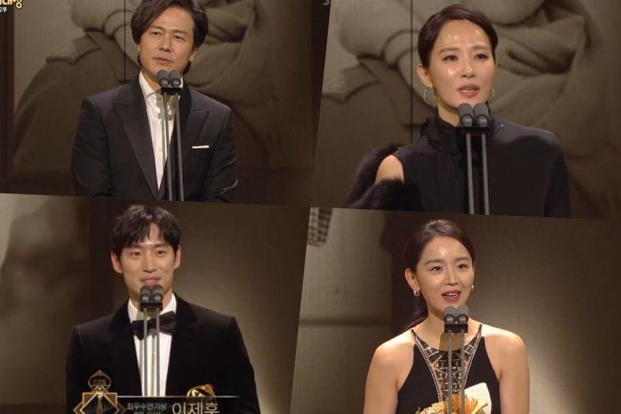 """Ganadores de los """"2018 SBS Drama Awards"""""""
