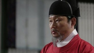 The King's Face Episode 3