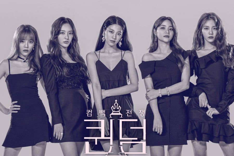 AOA Confirmed To Make Fall Comeback