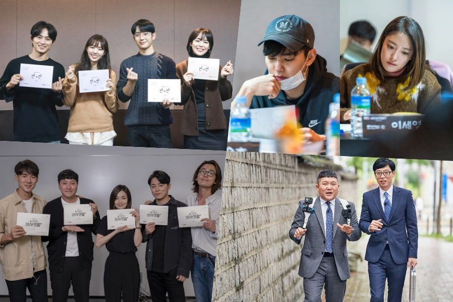 "tvN Announces Changes To Broadcasting Schedule + Return Of ""You Quiz On The Block"""