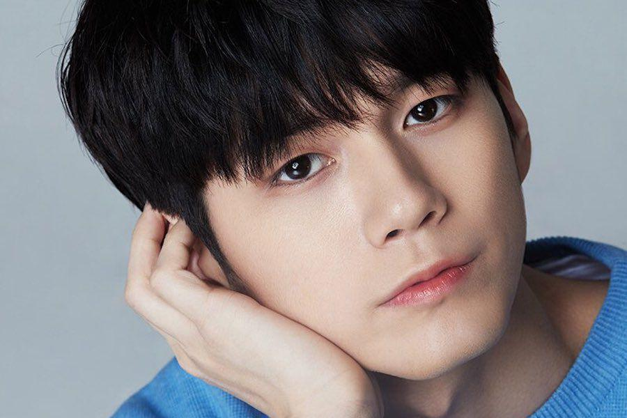 Ong Seong Wu Launches Official Fan Cafe