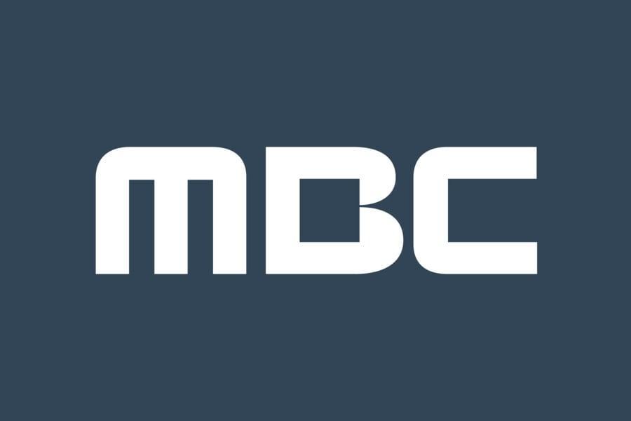 2018 MBC Drama Awards Announces Grand Prize Selection
