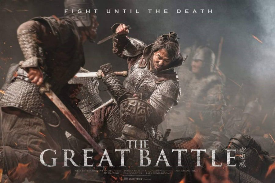 "The Great Battle"" Dominates Korea Box Office 