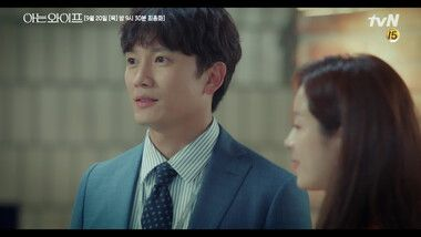 Episode 16 Preview: Familiar Wife