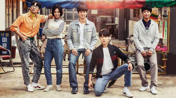Reply 1988 - 응답하라 1988 - Watch Full Episodes Free - Korea - TV