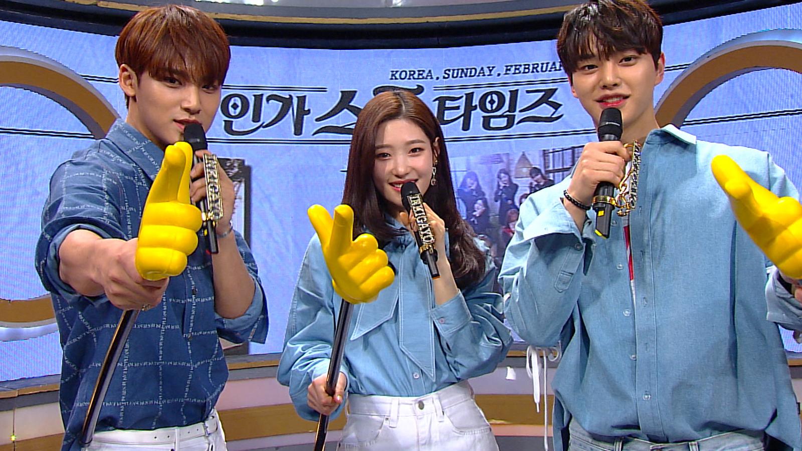 SBS Inkigayo Episode 946