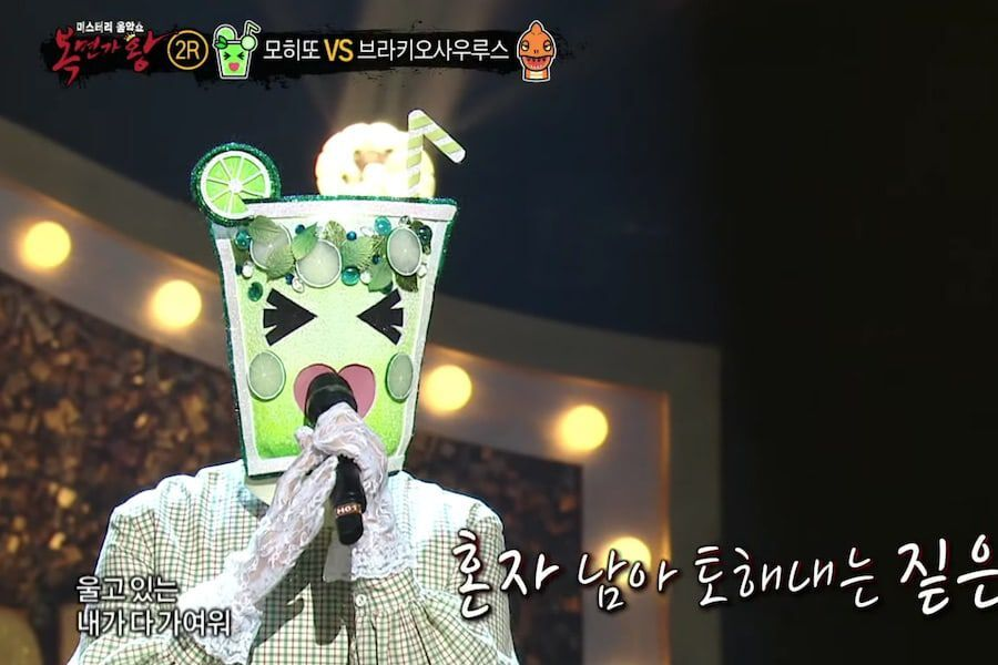 "Talented Main Vocalist Of Girl Group Charms The Audience On ""The King Of Mask Singer"""