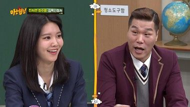 Ask Us Anything Episode 215: Choi Sooyoung, Jin Seo Yeon