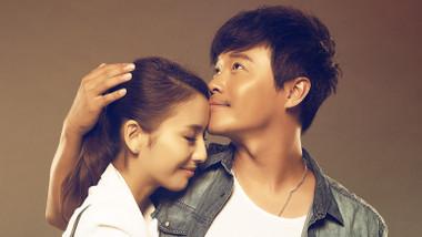 História de Amor em Pequim