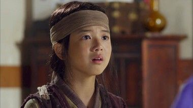 King's Doctor Episode 4