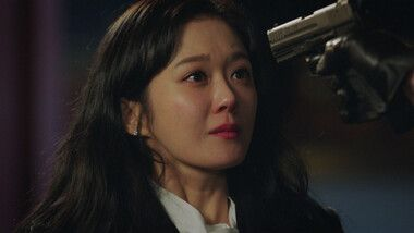 The Last Empress Episode 45
