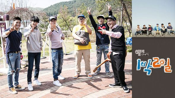 2 Days and 1 Night - 1박2일 - Watch Full Episodes Free - Korea - TV