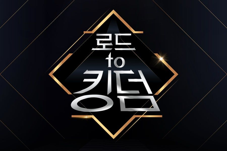 "Report On ""Road To Kingdom"" Describes 1st Round Of Competition + Mnet Responds"