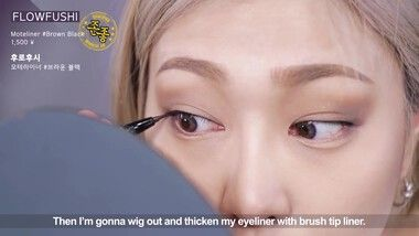 SSIN Episode 200: Photo Shoot Makeup With Park PD
