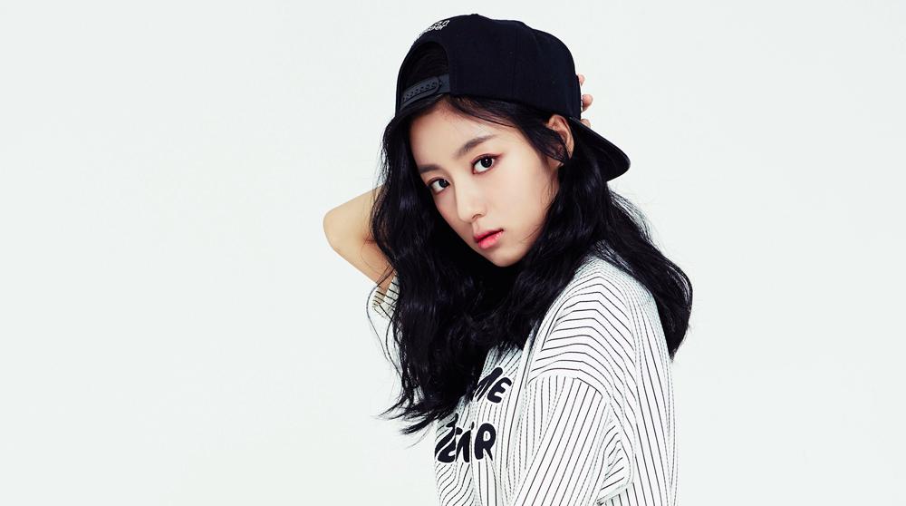 Kang Min Ah