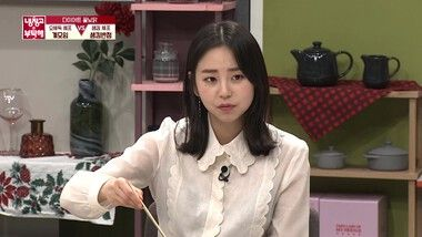 Please Take Care of My Refrigerator Episode 221