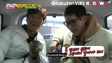 Episode 385 Highlight: Running Man