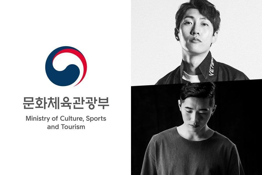 Ministry Of Culture, Sports, And Tourism Gives Final Statement On Digital Chart Manipulation Controversy