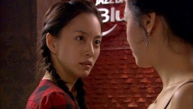 Tazza Episode 4