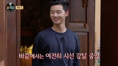 Youn's Kitchen 2 Episode 6