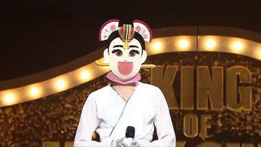 The King of Mask Singer Episode 171