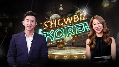 Showbiz Korea Episode 2140