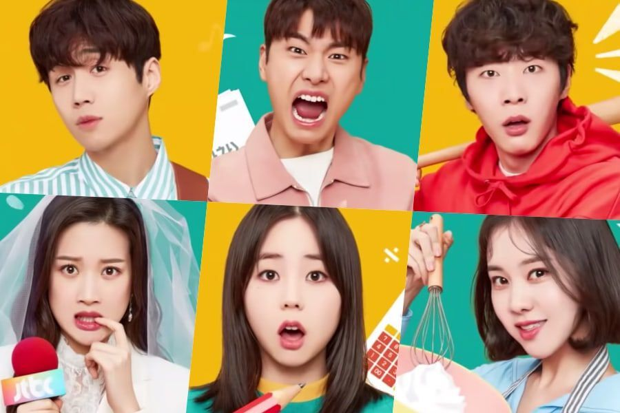 """Son Seung Won: Watch: """"Welcome To Waikiki 2"""" Introduces Quirky Characters"""