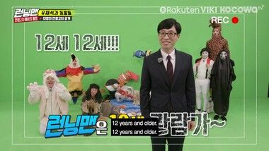 Episode 386 Highlight: Running Man