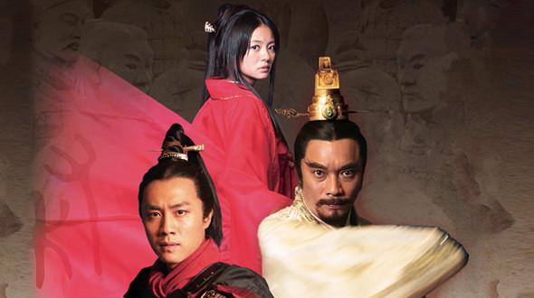 A Terracotta Warrior - 古今大戰秦俑情 - Watch Full Episodes Free ...