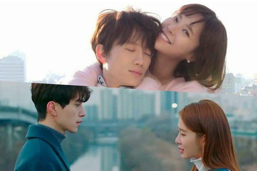lee dong wook lee da hae dating soompi)