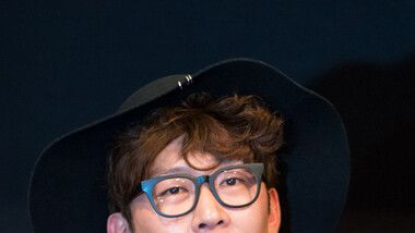 Yun Je Wook