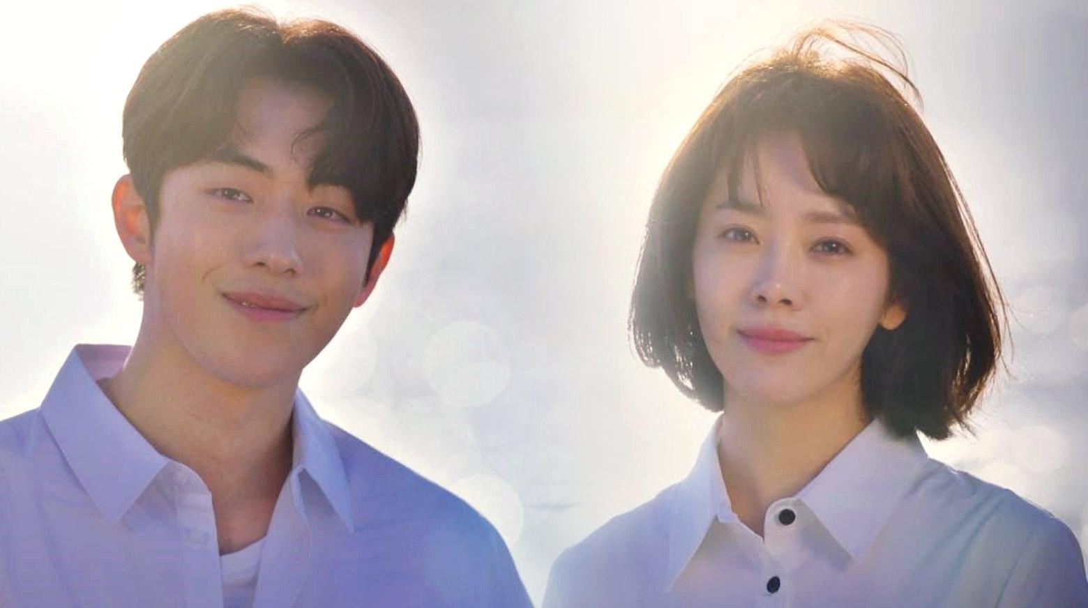 radiant 눈이 부시게 watch full episodes korea tv