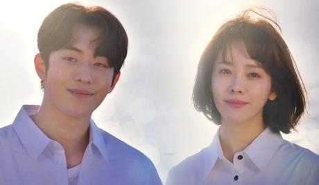 Radiant - 눈이 부시게 - Watch Full Episodes Free - Korea